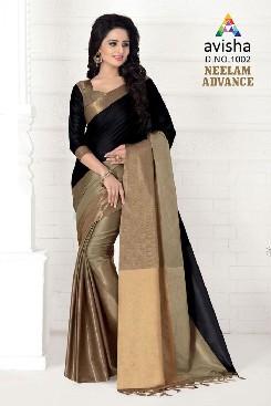 venisa neelam advance 100% mercerized cotton saree with handloom cotton