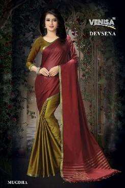 venisa rang 100% gas mercerized cotton saree with handloom cotton
