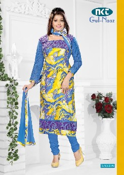 gulnaaz-3 party wear salwar kameez collection