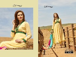 seasons salwar suits wholesale shopping